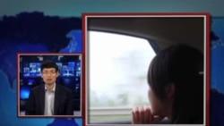 世界媒体看中国:赵红霞奇案判决