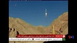 伊朗連續第2天試射彈道導彈