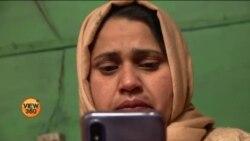 کشمیر میں پھنسی سابق عسکریت پسندوں کی پاکستانی بیویاں