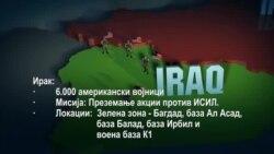Десетици илјади трупи во 11 земји: Колку војници имаат САД во околината на Иран?