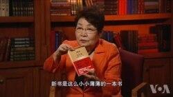 """恶谋 (上) : 联日反蒋的""""建国伟业"""""""