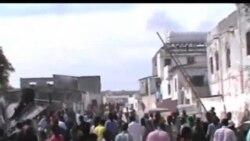 青年黨攻擊索馬里首都22人死