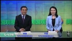 VOA卫视(2016年11月29日 美国观察)