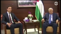Джаред Кушнер встретился с Биньямином Нетаньяху