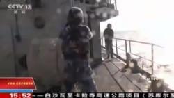 Trung Quốc tập trận gần Hoàng Sa