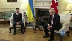 Велика Британія заявила про солідарність з Україною у зв'язку з дестабілізуючими діями Росії. Відео