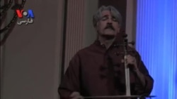 همنوایی کیهان کلهر و ساندیپ داس در واشنگتن