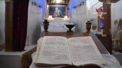ԱԿԱՆԱՏԵՍԻ ԱՉՔԵՐՈՎ. Սիրիա՝ հայկական եկեղեցում