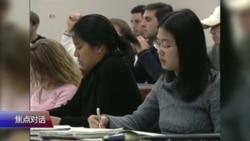 焦点对话:川普给亚裔送礼,调查大学招生歧视
