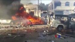 索馬里首都恐襲民眾譴責青年黨