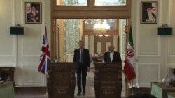 Britain Will 'Tread Carefully' as Embassy Reopens in Iran
