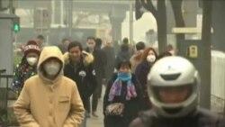 中国雾霾恶性循环到何时?