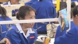 南北韓開始有關開城工業園區的會談