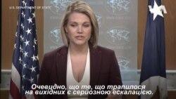 Речниця Державного департаменту США - про екскалацію на Азові. Відео