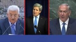 جان کری با نتانیاهو و محمود عباس دیدار می کند