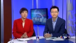 VOA卫视(2014年4月22日 第二小时节目)