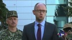乌克兰驳斥普京推迟公投建议