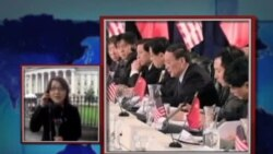 VOA连线:美中对话: 聚焦贸易平衡与经济改革
