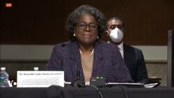 Linda Thomas-Greenfield devient ambassadrice des USA à l'ONU