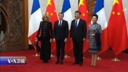 """焦点对话:法国总统访华,是""""马克龙""""还是""""龙克马""""?"""