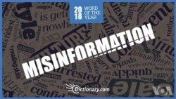 """""""错误信息""""成为年度词汇"""