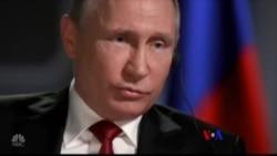普京接受美國媒採訪否認見過川普(粵語)