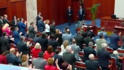 Четири години СДСМ на власт