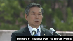 정경두 한국 국방장관.