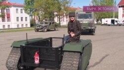 «Итоги. Спецвыпуск. США - Эстония» 14 мая 2016 года