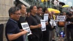 """香港医学界""""十一宣言""""卫港核心价值"""