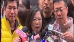 民進黨將首次控制台灣立法院