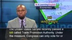 Free Trade Deals Raise Job Concerns