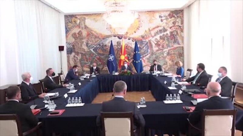 Седница на Советот за безбедност: главна тема - прифаќање на бегалци од Авганистан