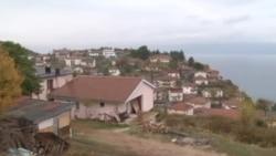 Трпејца без канализациска мрежа