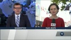 Українська делегація на Генасамблеї ООН – головні заяви, подробиці. Відео