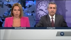 Мін'юст США викрив сімох російських агентів ГРУ. Відео