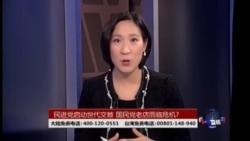"""海峡论谈:台湾步入后太阳花时代 """"世代战争""""开打"""
