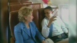 Քլինթոնի և Օբամայի հարաբերությունները կարող են ազդել առաջիկա ընտրությունների վրա