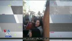 مالباختگان شرکت پدیده شاندیز در تهران تجمع اعتراضی برگزار کردند