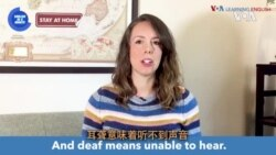 一分钟美语--Tone Deaf
