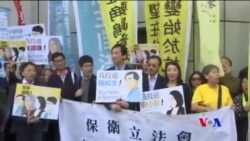 香港高等法院定明年2月審議四民主派議員資格案