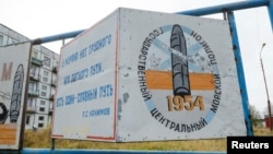 تابولی منطقه نظامی آرخانگلسک که انفجار در آن روی داد.