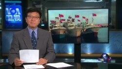 VOA连线:台湾渔民登太平岛宣誓主权
