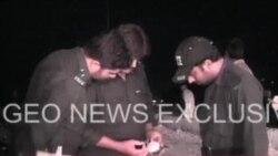美國無人駕駛機空襲巴基斯坦四人死