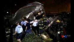 2015-05-13 美國之音視頻新聞:美國一列火車在費城附近脫軌至少五人死亡