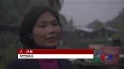 缅甸少数民族企盼和平稳定