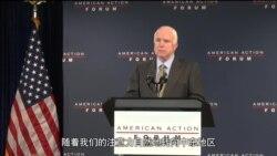 麦凯恩:若无中国扶持朝鲜很快垮台