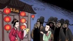 火墙内外: 上海法官群体嫖 须臾丢掉乌纱帽