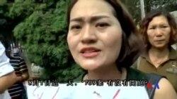 2016-08-01 美國之音視頻新聞: 709案家屬在天津法院喊冤陳情