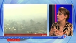 بحران آلودگی هوا در جهان و جایگاه ایران